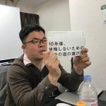 世代を超えた読書会(第二回) / 愛甲昌信