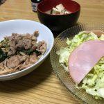 森GODキッチン 【豚肉の適当炒め】