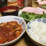 森GOD キッチン【鶏肉のトマト煮込み】